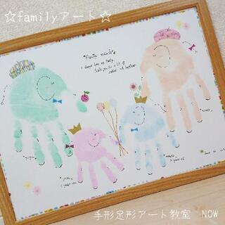 7月☆手形足形アート出張教室☆越谷レイクタウン - その他