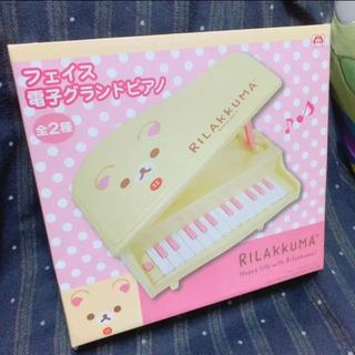 ★引越処分【コリラックマ】フェイス電子グランドピアノ