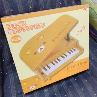 ★引越処分【リラックマ】フェイス電子グランドピアノ