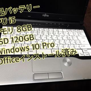 ノートPC i5 メモリ8GB SSD120GB
