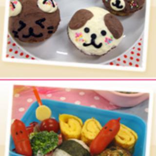 子供 料理教室