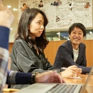 【福井駅近く×1,500円】Webアプリケーション開発