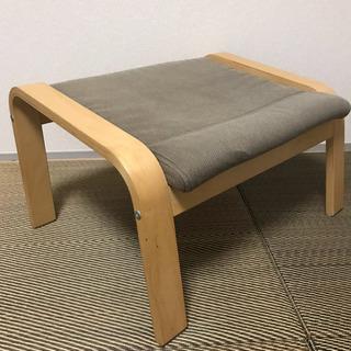 値下げ♡ IKEA オットマン フットスツール ポエング ソファ...