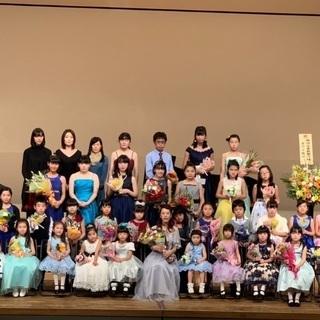 中村piano音楽教室