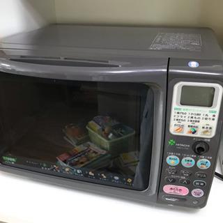 日立 オーブンレンジ MRO-V700 1999年製