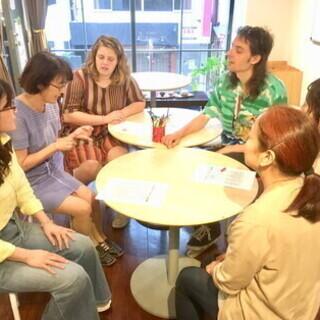 7月10日(水)水曜日の気軽な英会話入門【初心者向け】