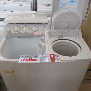 日立 2槽式電気洗濯機 PS-45L型 2014年式