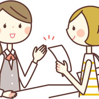 【金沢市×扶養内×1,050円】ネットショッピングのお手続きのお手伝い