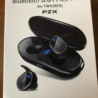 Bluetoothワイヤレスイヤホン(新古品)※値下げしました。