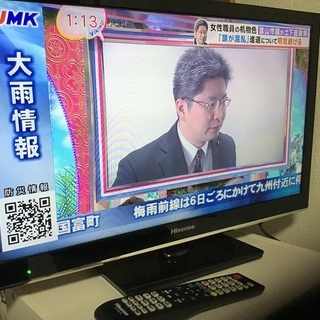 Hisense  2017年製  ハイビジョンLED液晶テレビ