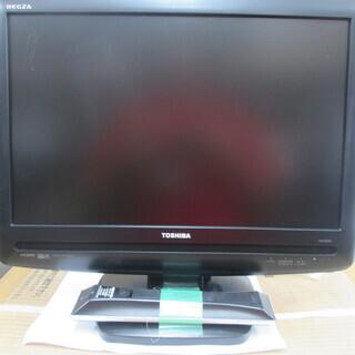東芝 液晶テレビ 19A3500 2008年式