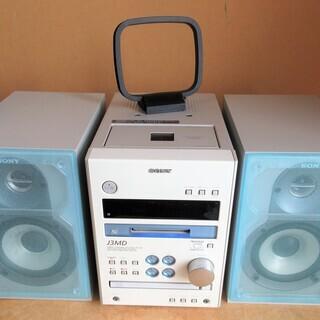 ☆ソニー SONY HCD-J3MD SS-CJ3MDW CD・...