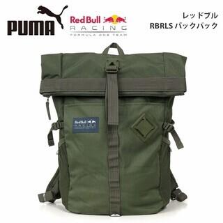 【PUMA/プーマ】Redbull RBRLS コラボ リュック...