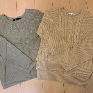 【美品】セーター 2点 フリーサイズ