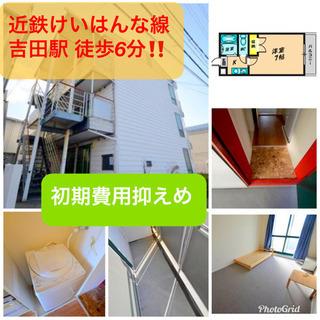 "No.10""【初期費用5万円あれば住めます】"