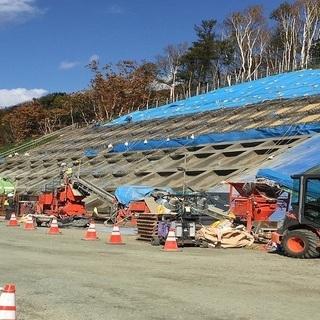 ◆急募◆11000円~16000円◆恵庭市◆厚真町震災復興工事