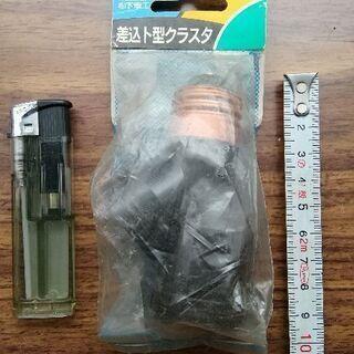 ナショナル差込ト型クラスタWH 3021PK
