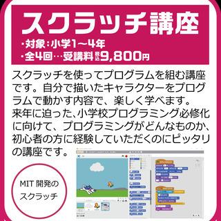 アビバキッズの夏休み特別講座2019受付開始!無料体験会実施中!