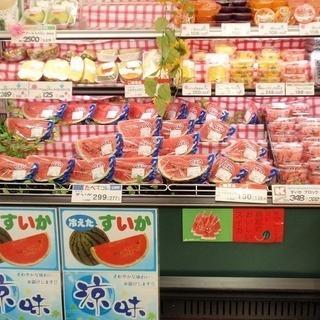 人気のスーパーでの試食販売です。接客業ですので明るく笑顔で対応でき...