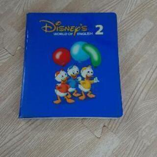 ディズニー英語システム ストレートプレイDVD 2巻
