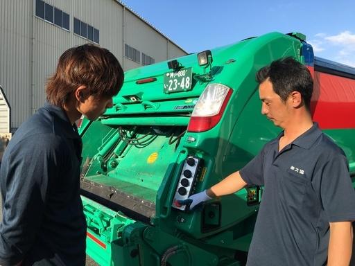 ゴミ 収集 バイト
