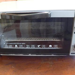 コイズミ オーブントースター シルバー KOS-1013