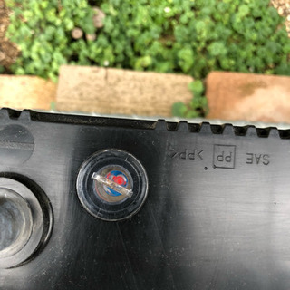 日立 バッテリー ほぼ新品  − 岡山県