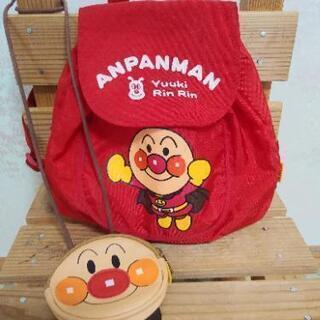 アンパンマンのリュック&紐つき財布