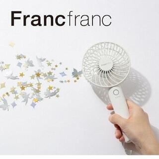 Francfranc フレ 2WAYハンディファン ホワイト フ...