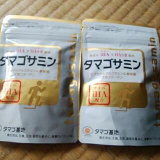 タマゴサミン 30日分 2袋セット