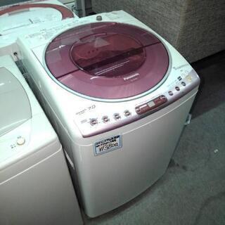 パナソニック 7㎏洗濯機 NA-FS70H2 2010年製