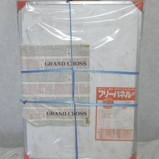 B2サイズ フリーパネル(写真・ポスター・絵など差し替え)(内寸...