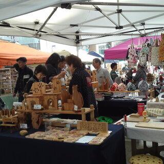 磐田市新造形創造館ものづくりサマーフェスタ2019(8/17-8/18)の画像
