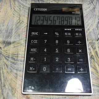ソーラー電卓 CITIZEN DES1200BL 12桁