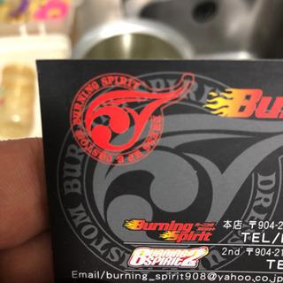 ¥850〜車屋さんでの洗車や清掃、納車準備がメインのお仕事