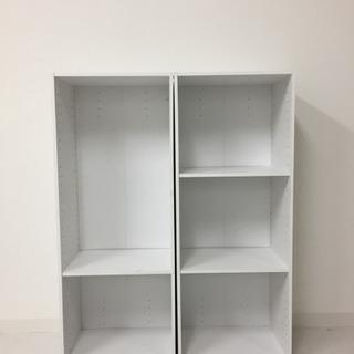 ニトリ白カラーボックス2個 無料