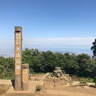 マイナーコースで行く丹沢・大山登山【台風のため中止】