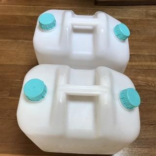 ポリエチレン製水入れ20Lタンク2個と12L給水タンク1個売ります