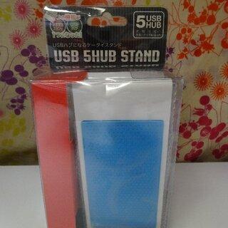 イーサプライズ USB 5HUB STAND ハブ スタンド