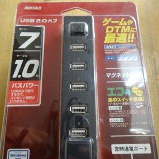 BUFFALO USB2.0 ハブ 7個口 1m BSH7U02BK