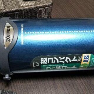 新品 水筒 ステンレスボトル 0.8L タフボーイ 象印  - 札幌市