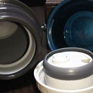 新品 水筒 ステンレスボトル 0.8L タフボーイ 象印  − 北海道