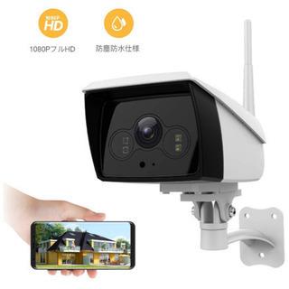 【新品未使用】外部設置 防犯カメラ 200万画素 1080P