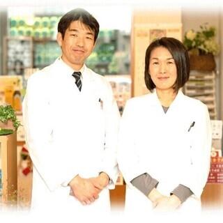 成田市公津の杜駅 徒歩3分の漢方相談薬局です。