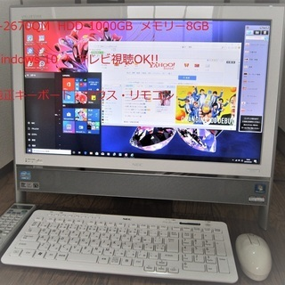 【中古動作品】☆NEC-VN770/F--Corei7--HDD...