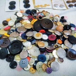 ★USEDのボタンいろいろ530個!!+おまけで未開封のボタン・...