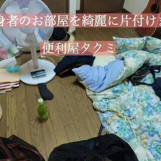 網戸の張替 窓ふき などしませんか? 札幌市便利屋タクミ - 地元のお店