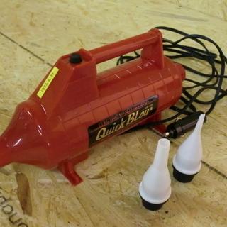 ゴムボート等用電動エアーポンプ(難あり?)差し上げます。