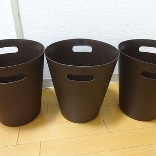 3個セット バケツ ゴミ箱 丸 茶色 ダークブラウン プラスチック