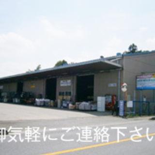廃家電の処分に困ったら東松山市の輸出業者「浜屋」に